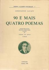 A poesia de Cavafy, por Jorge de Sena
