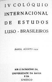 15. Jorge de Sena no Colóquio da Bahia, 1959